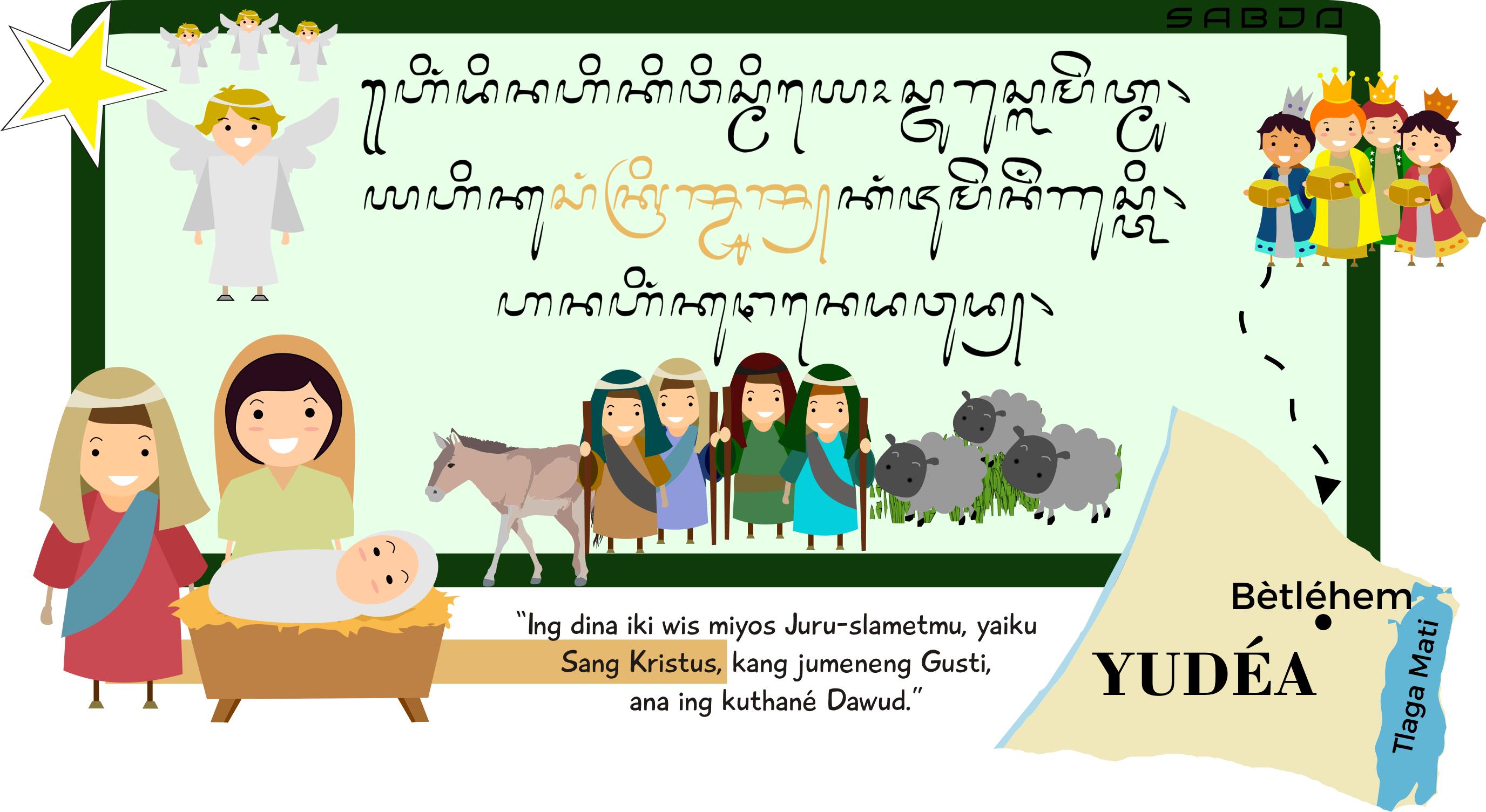 Kisah Kelahiran Yesus - Miyose Gusti Yesus - bahasa Jawa - Infografis oleh SABDA